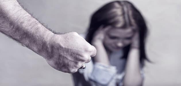 تعريف العنف ضد المرأة بشكل عام