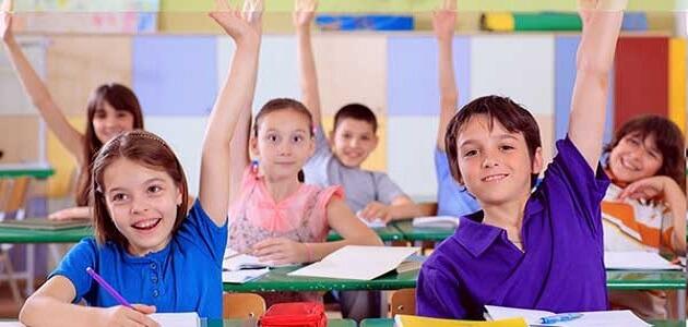 حقوق التلميذ ووجباته في المدرسة
