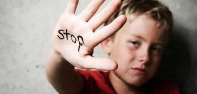 طرق علاج العنف ضد الأطفال