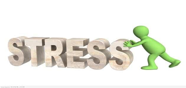 طرق مواجهة الضغط النفسي