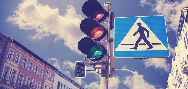 كيفية احترام إشارات المرور