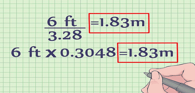 كيفية التحويل من قدم إلى متر