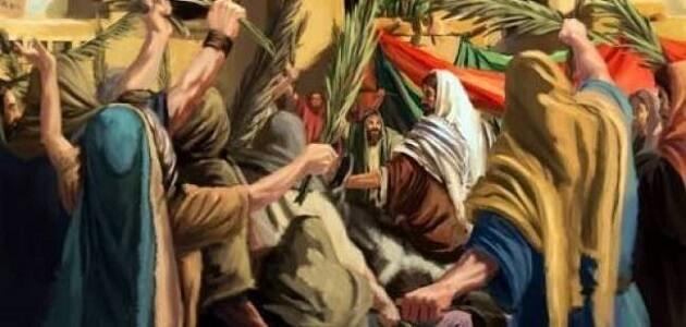 ما هو تاريخ عيد الشعانين