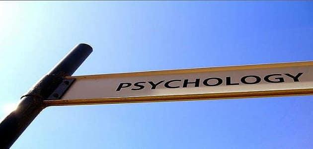 ما هي مراحل تطور علم النفس