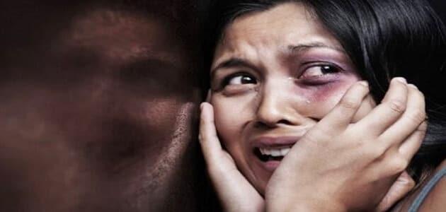 ما هي مظاهر العنف ضد المرأة