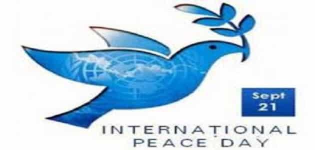 متى التاريخ اليوم العالمي للسلام