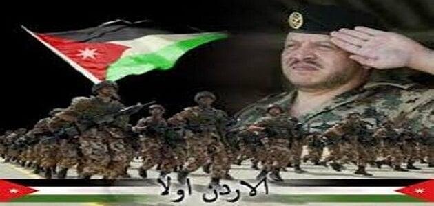 متى عيد الجيش الأردني