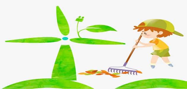 موضوع تعبير عن النظافة والنظام بالعناصر والمقدمة والخاتمة ملزمتي