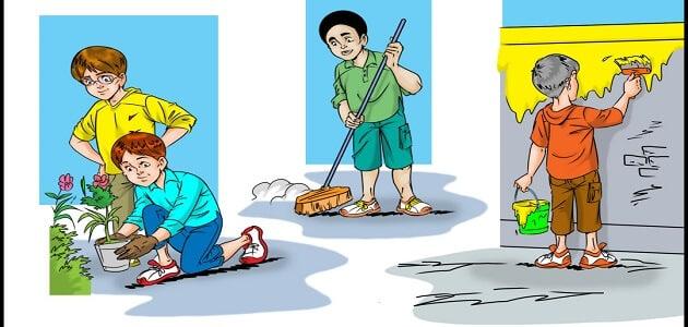 موضوع تعبير عن نظافة البيئة وحمايتها من التلوث