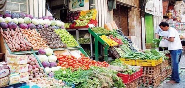 بحث عن غلاء الأسعار في مصر