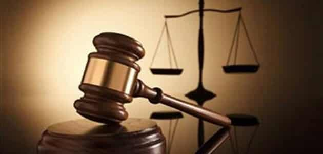 تطبيق القانون من حيث المكان والزمان