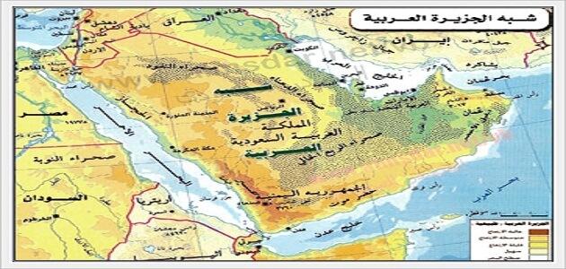 خريطة شبه الجزيرة العربية الطبيعية ملزمتي