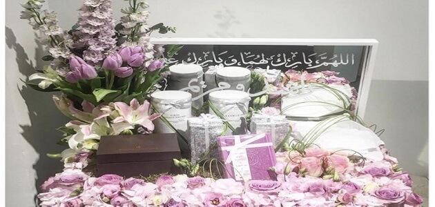 علم الصوتيات روعة تحسين علب مهر العروس Comertinsaat Com