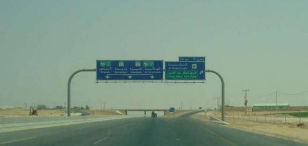 كم كيلو يستغرق من الرياض إلى دبي