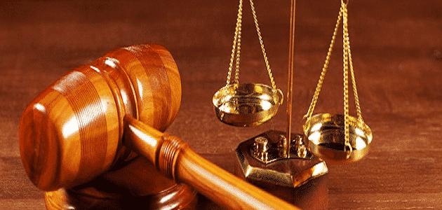 كيفية رفع قضية في المحكمة