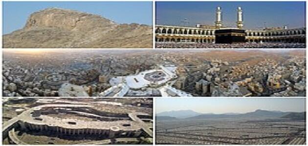 ما أهمية موقع مكة المكرمة في الخريطة