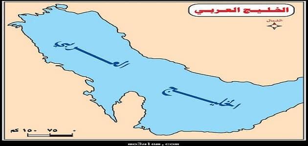 ما معنى الخليج