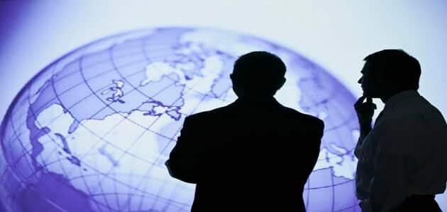 ما هي سلبيات وإيجابيات العولمة