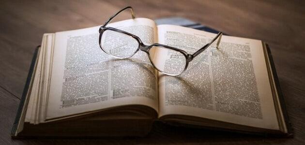 مقالة جدلية حول الفلسفة الحديثة والمعاصرة