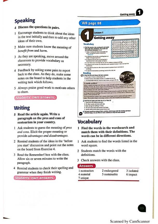 كتاب دليل المعلم للصف الأول الثانوي الترم الأول