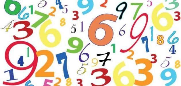 الاهداف العامة لمادة الرياضيات