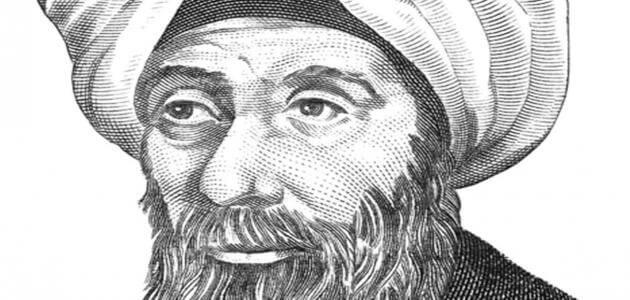 بحث عن احد علماء العرب