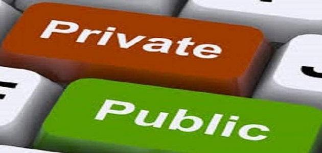 طرق تطوير القطاع العام