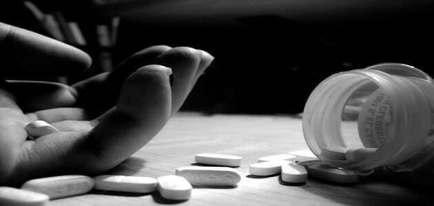 انواع وطرق الانتحار