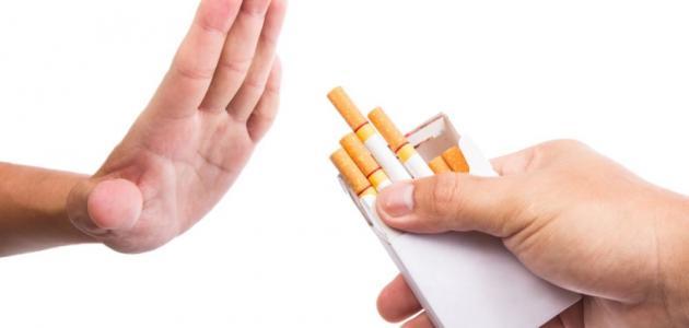 بحث عن اضرار التدخين وسبل الوقاية منها