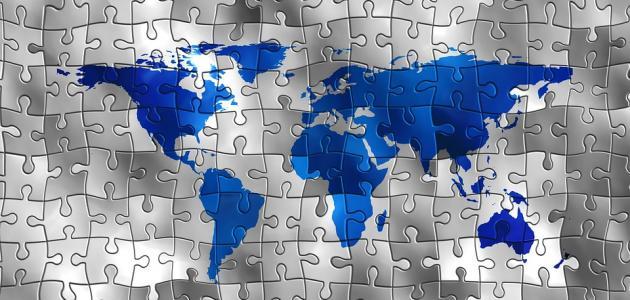 بحث عن العولمة كامل