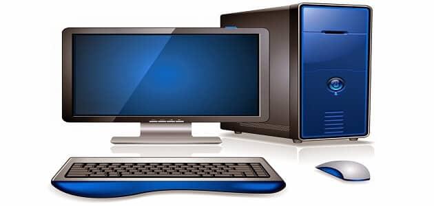 بحث عن الكمبيوتر ومكوناته