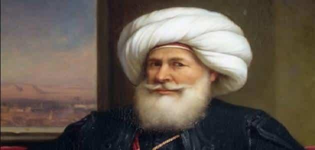 بحث عن محمد علي باشا مؤسس مصر الحديثة