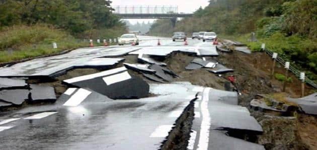 كيف تحدث الزلازل باختصار