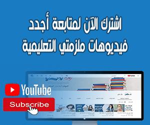 youtube 250