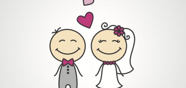 الزواج المسيار في الاسلام