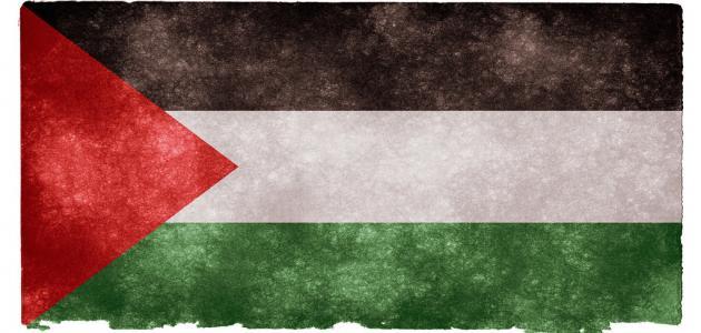 ما هي تقاليد الزواج في فلسطين