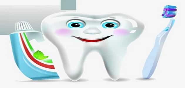 اذاعة مدرسية عن صحة ونظافة الاسنان