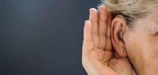 بحث عن الاعاقة السمعية مع المراجع doc