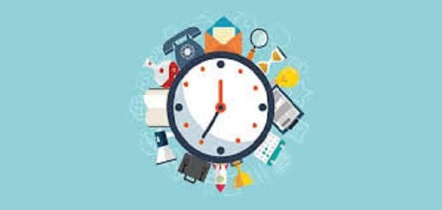 بحث عن التخطيط وادارة الوقت