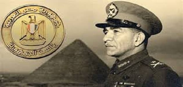 بحث عن الزعيم محمد نجيب