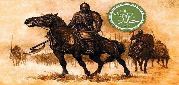 بحث عن خالد بن الوليد جاهز للطباعة
