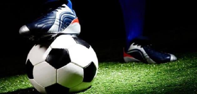 موضوع عن كرة القدم واهميتها