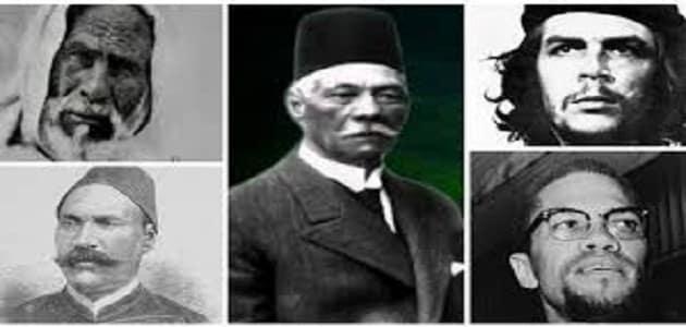 بحث عن زعماء مصر الذين نادوا بالحرية doc