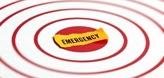 طريقة اعداد خطة الطوارئ