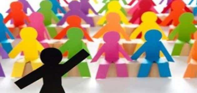 ما هي أهداف الإرشاد الطلابي