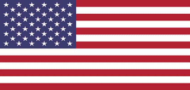 موضوع تعبير عن ولايات امريكا واسمائها