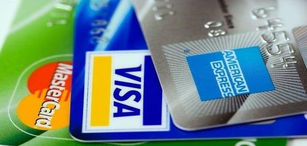بحث عن أنواع بطاقات الائتمان في مصر