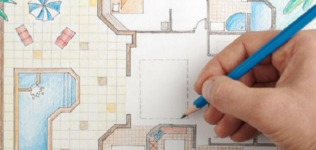 بحث عن اسس التصميم الداخلي وتنسيق الديكور pdf