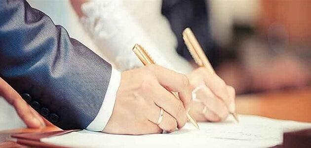 بحث عن الحقوق الزوجية في القانون المصري