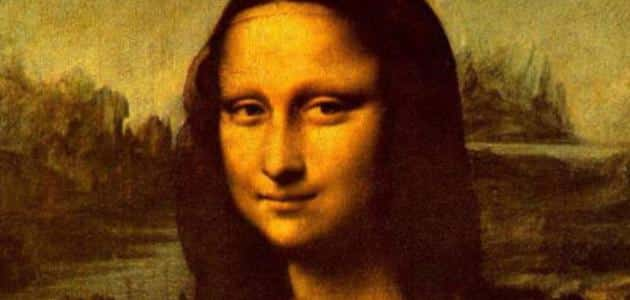 بحث عن لوحة الموناليزا جاهز